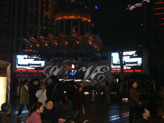 Giant video screens